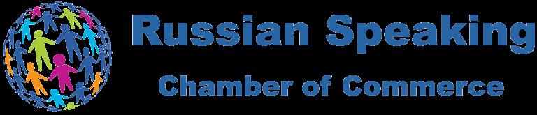Russian Speaking chamber of Commerce Logo
