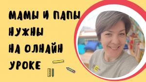 Ольга Лапицкая, Интервью
