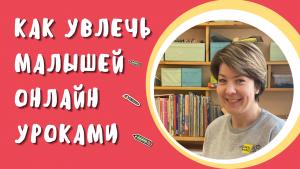 Ольга Лапицкая. Интервью