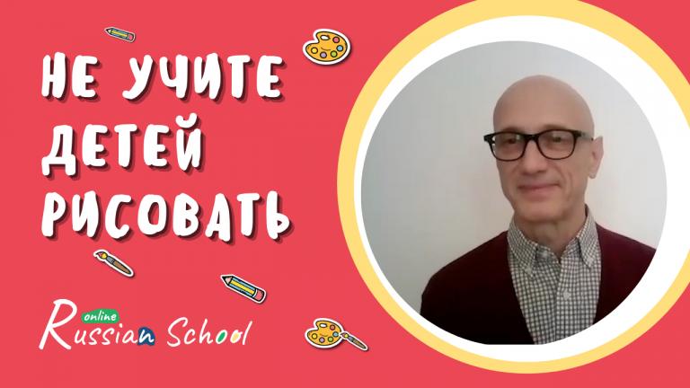 Евгений Стасенко. Интервью